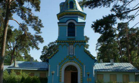 Православная церковь Св. князя Владимира в Дубулты