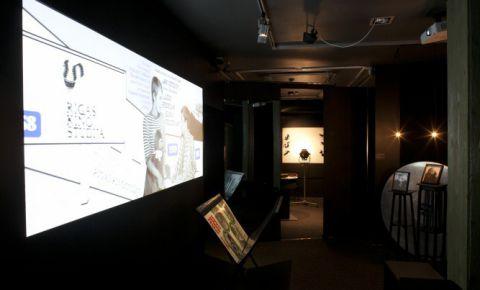 Rīgas Kino muzejs