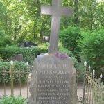 Dzejnieka J. Raiņa tēva Krišjāņa Pliekšāna kapavieta