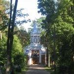 Daugavpils Sv. Nikolaja pareizticīgo baznīca