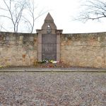 Памятник Свободы