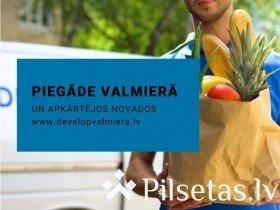 Aktualizēta informācija par piegādēm Valmierā