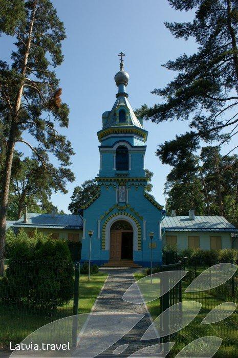 Sv. Kņaza Vladimira Dubultu pareizticīgo baznīca