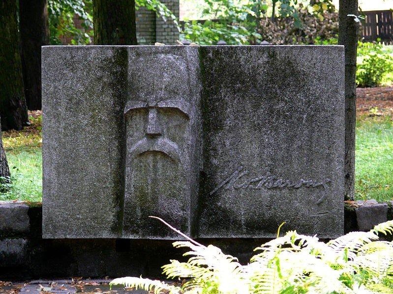 Krišjāņa Barona kapa piemineklis