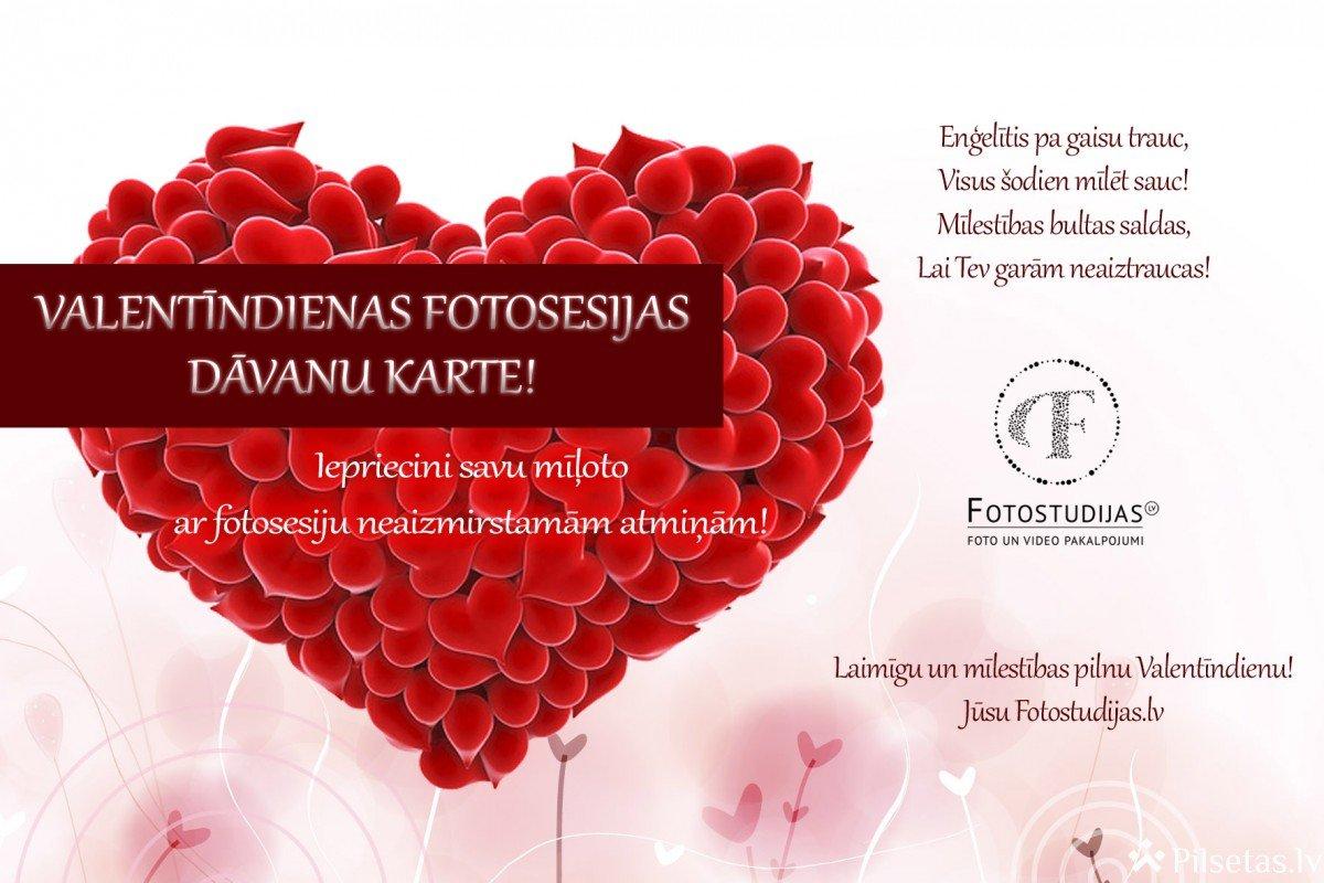 Lieliska dāvana Valentīndienā!