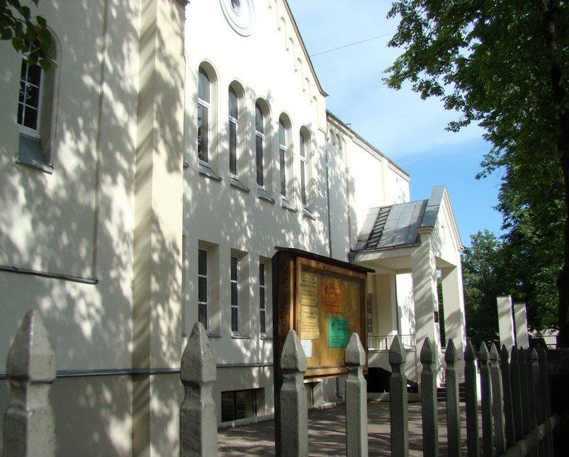 Церковь баптистов в Агенскалне