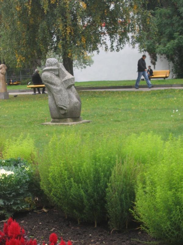 Skulptūru dārzs