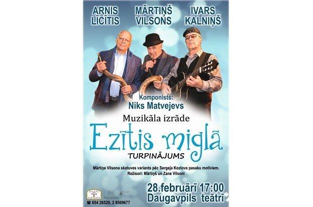 """Muzikālā izrāde """"Ezītis miglā. Turpinājums"""" Daugavpils teātrī"""