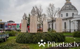 Daugavpils gatavojas burvīgiem ziemassvētkiem