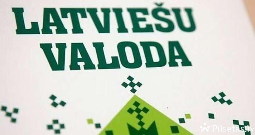 Bezmaksas latviešu valodas kursi rīdziniekiem 2019. gadā; nepalaidiet garām iespēju pieteikties!