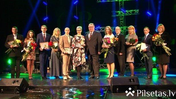 Daugavpils Universitātes  zināšanu un mūžīgās jaunības simbola –  Hesperīdu zelta ābola – pasniegšanas ceremonija.