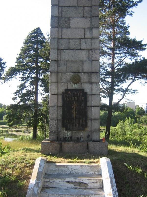 Piemiņas vieta Latvijas Brīvības cīņās kritušajiem