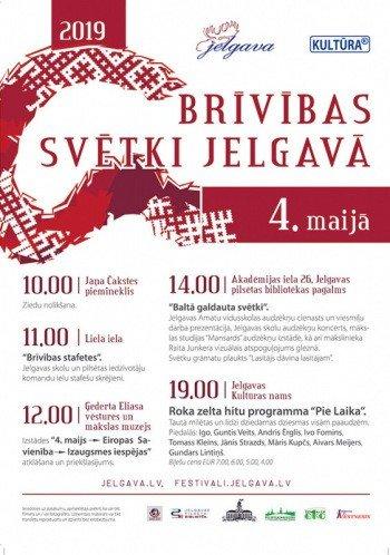 Brīvības svētki Jelgavā