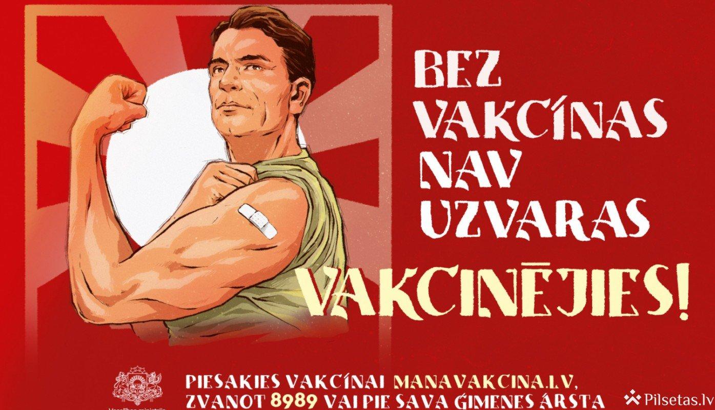 Veselības ministrija uzsāk vakcinācijas aptveri veicinošu reklāmas kampaņu
