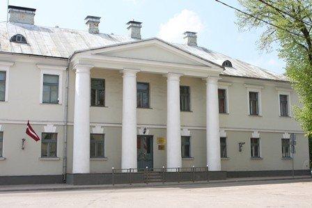 Agrobiznesa koledžas ēka