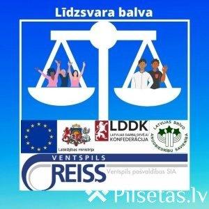Venstpils Reiss seņem Eiropas Savienības līmenim atbilstošu novērtējumu