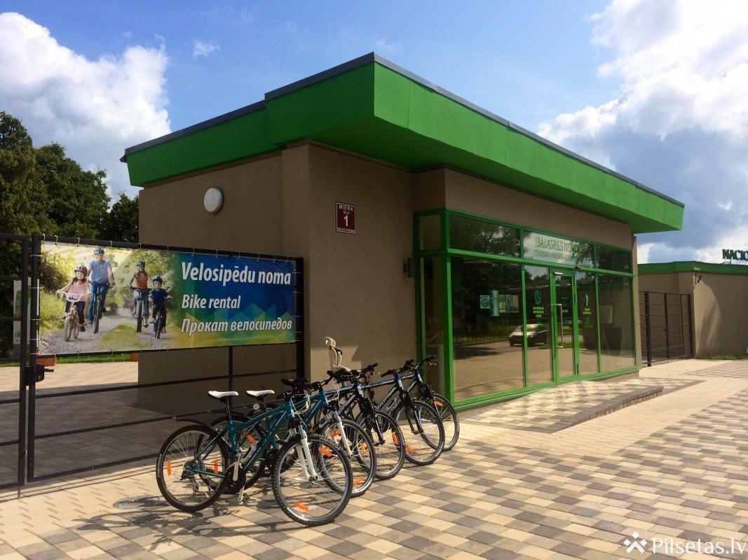 Центр туристической информации Саласпилсского края