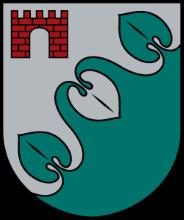 Область Лимбаж герб